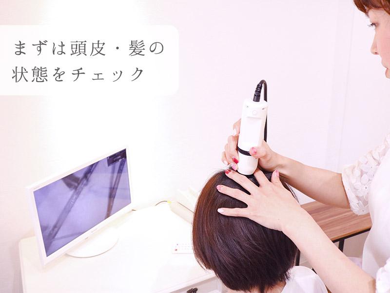 頭皮洗浄をおすすめしています♪